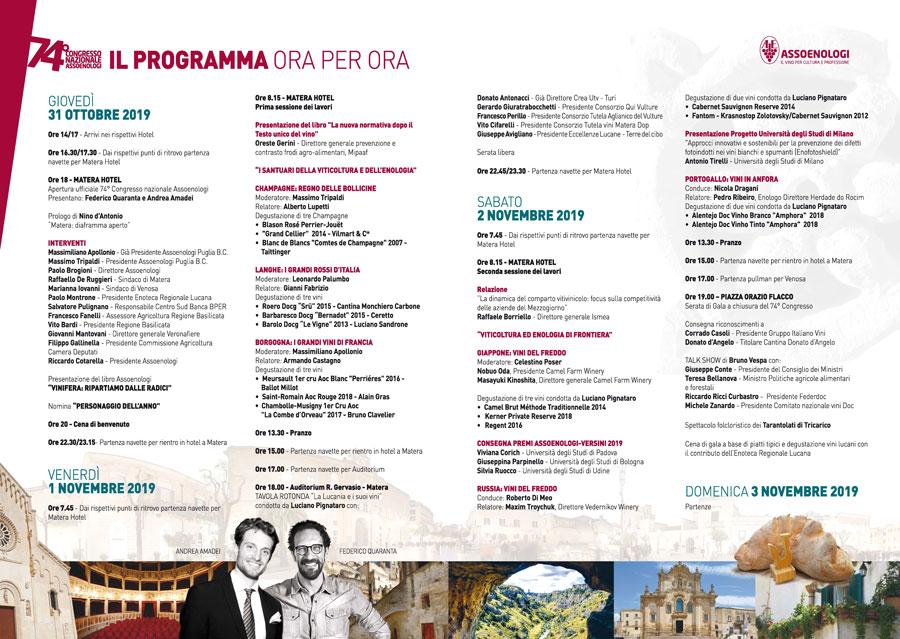 74 congresso nazionale assoenologi, Folk music, Taranta