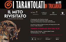 Live Tour a Roma - Ingresso gratuito