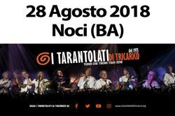 Un'altro grande appuntamento si aggiunge al Tour 2018